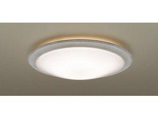 Panasonic/パナソニック LGBZ2509 LEDシーリングライト フレンチグレー 【調光調色】【~10畳】【天井直付型】