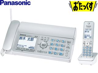 Panasonic/パナソニック ●デジタルコードレス普通紙ファクス(子機1台付き) KX-PD315DL-S