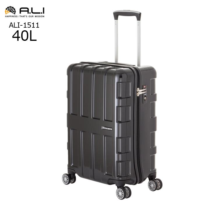 A.L.I/アジア・ラゲージ ・ALI1511 MAXBOX /マックスボックス スーツケース 【40L】(オールブラック) 旅行 キャリー 機内持ち込み 小さい 国内 Sサイズ 大容量