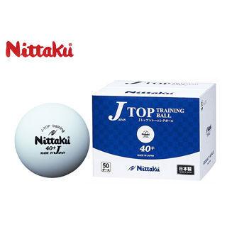 Nittaku/ニッタク NB1368 卓球ボール練習用 ジャパントップトレ球 50ダース (600個入り)