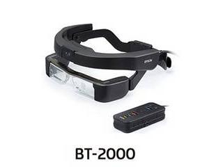 EPSON/エプソン スマートヘッドセット/MOVERIO Pro/業務用/作業支援/ハンズフリー BT-2000