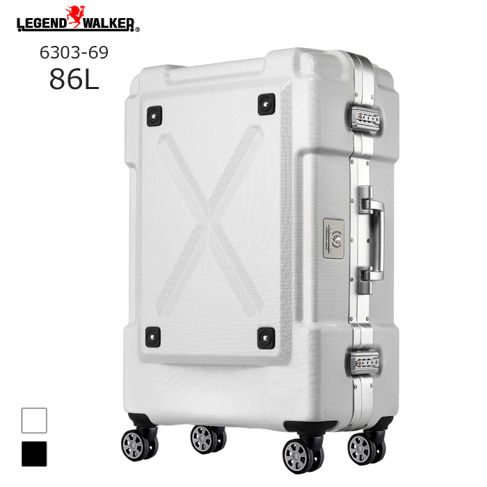 LEGEND WALKER/レジェンドウォーカー *6303-69 背面収納 フレーム スーツケース (86L/ホワイト) 【沖縄県はお届け不可】