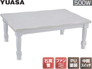 【大型商品の為時間指定不可】 YUASA/ユアサプライムス Bカントリー105(WW) ブリティッシュカントリー ホワイト 【こちらの商品は、沖縄県、離島の配送が出来ませんのでご了承下さいませ。】