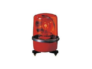 PATLITE/パトライト SKP-A型 中型回転灯 Φ138 赤 SKP104A (R)