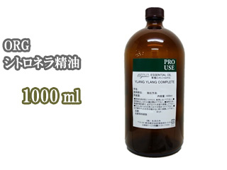 【nightsale】 Tree of life/生活の木 084365320 オーガニックエッセンシャルオイル ORGシトロネラ精油 1000ml