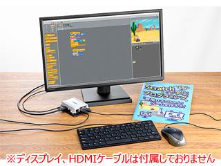 I・O DATA アイ・オー・データ Scratchプログラミングキット UD-RP3PKR