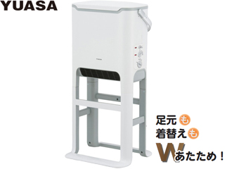 YUASA/ユアサプライムス YA-SB100Y(W) 衣類あたためバスケット付き 送風機能付き 2WAY ファンヒーター ホワイ