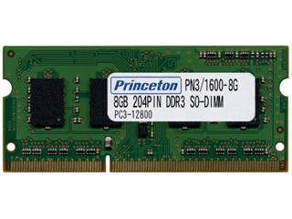 Princeton/プリンストン ノートPC用増設メモリ 8GB PC3-12800(DDR3-1600) 204pin DDR3 SDRAM SO-DIMM PDN3/1600-8G