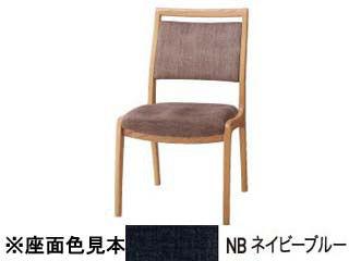 KOIZUMI/コイズミ 【ROUND OAK】 チェア 背張りチェア KRC-1543 NSNB ネイビーブルー 【受注生産品の為キャンセルはお受けできません】