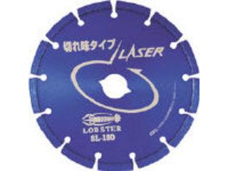 LOBTEX/ロブテックス LOBSTER/エビ印 ダイヤモンドホイール レーザー(乾式) 180mm SL180