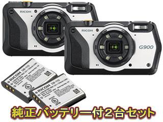 RICOH/リコー 【純正スペア電池セット】RICOH G900×2台+DB-110 純正バッテリー2個セット【g900set】