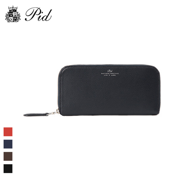 PID/ピー・アイ・ディー PAW1006 イタリアンレザー ラウンドファスナー長財布 (ブラック)
