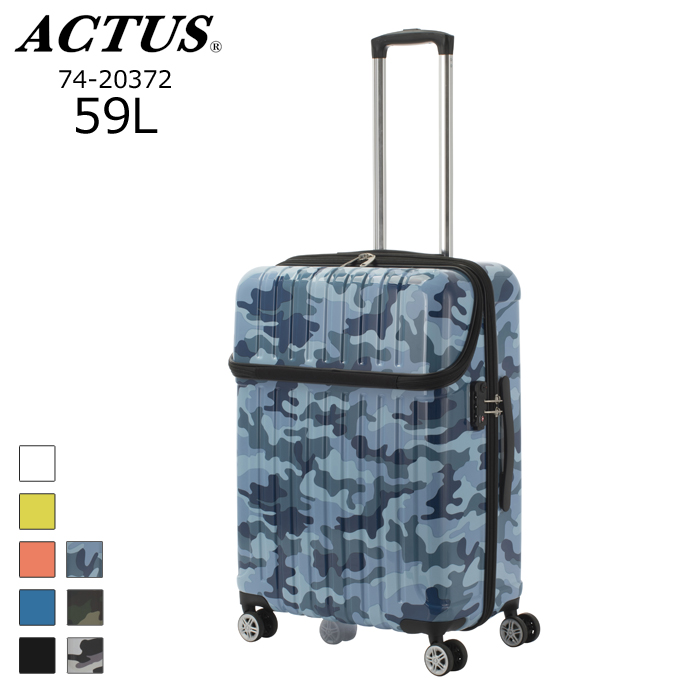 TSAナンバーロック 約59L 泊数目安5日前後 ツインホイール 迷彩 トップオープン ACTUS/アクタス 南京錠付き 74-20372 トップス迷彩 トップオープン スーツケース(59L/青迷彩) ジッパーハード ファスナータイプ