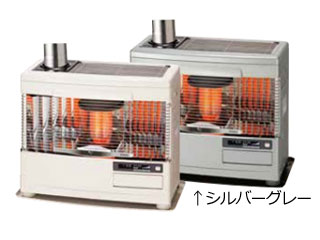 SunPot/サンポット KSH-7031KC R 煙突式 半密閉式 暖房機 Kabec/カベック (シルバーグレー)