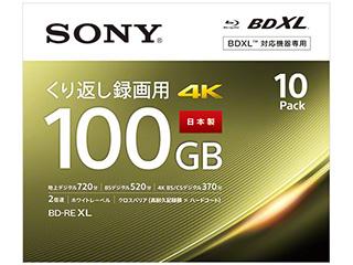 SONY ソニー 10BNE3VEPS2 ビデオ用ブルーレイディスク 3層(100GB) 10枚パック くり返し録画用 BD-RE XL