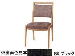 KOIZUMI/コイズミ 【ROUND OAK】 チェア 背張りチェア KRC-1544 NSBK ブラック 【受注生産品の為キャンセルはお受けできません】