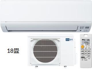 ※設置費別途 MITSUBISHI/三菱 ルームエアコン 霧ヶ峰 GEシリーズ MSZ-GE5619S(W)ピュアホワイト【200V】 【大型商品の為時間指定不可】