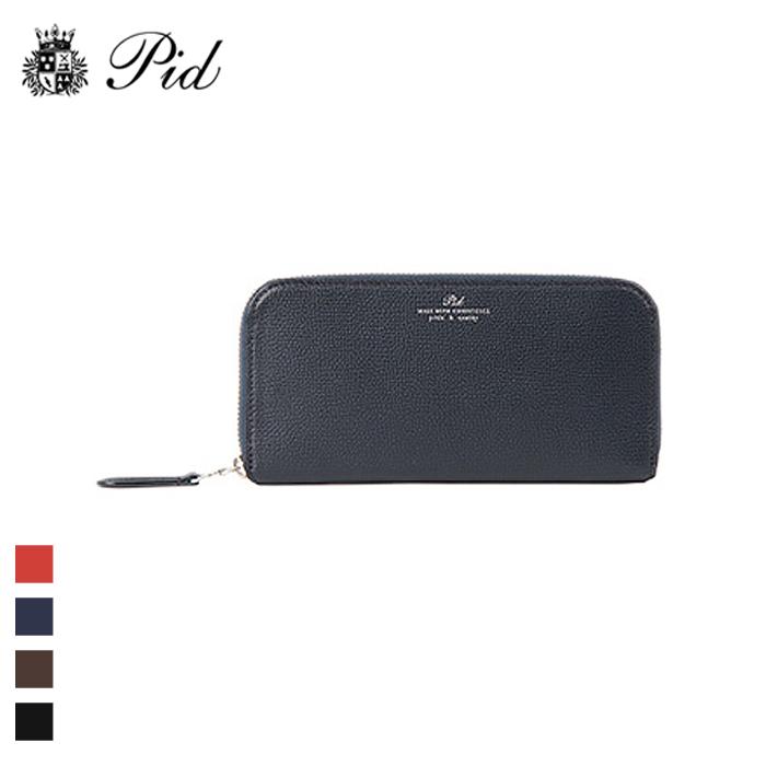 PID/ピー・アイ・ディー PAW1006 イタリアンレザー ラウンドファスナー長財布 (ネイビー)