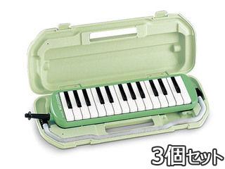 【nightsale】 SUZUKI/スズキ 【3個まとめ買い】【アルトメロディオン】 MX-27 鍵盤ハーモニカ【ママトモSET】【mmtm】【szkkbh】