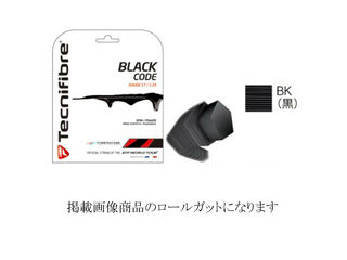 BRIDGESTONE/ブリヂストン BLACK CODE ゲージ TFR505(ブラック)