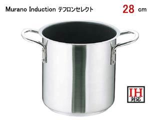 ムラノインダクション AZV-78 テフロンセレクト18-8 寸胴鍋(フタ無)28