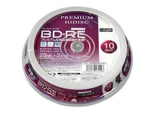 HIDISC 20個セット PREMIUM HIDISC BD-RE くり返し録画 2倍速 25GB 10Pスピンドルケース HDVBE25NP10SPX20