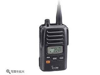 iCOM/アイコム 特定小電力トランシーバー(黒) IC-4810