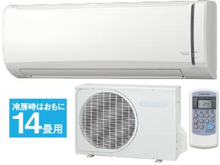 ※設置費別途 CORONA/コロナ RC-V4020R(W)ルームエアコン 冷房専用シリーズ ホワイト【100V】 【冷暖房時14畳程度】 【こちらの商品は、東北、関東、信越、北陸、中部、関西以外は配送が出来ませんのでご了承下さいませ。】【2020coronar】