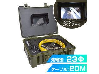 THANKO/サンコー 配管用内視鏡スコープpremier20Mメーターカウンター付き CARPSCA21