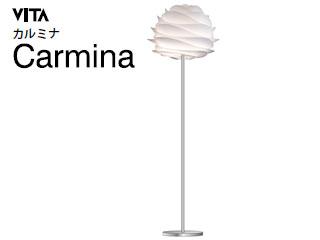 【nightsale】 ELUX/エルックス 02056FL フロアライト VITA Carmina/カルミナ (スタンド色:シルバー) ※電球別売