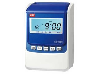 MAX/マックス 電子タイムレコーダー ER-110SU ER90718