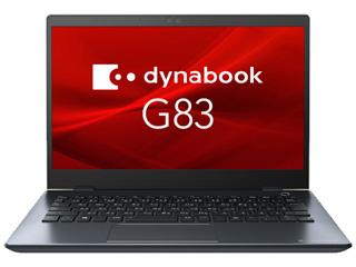 Dynabook/ダイナブック 【限定特価】Office H&B付き13.3型ノートPC dynabook G83