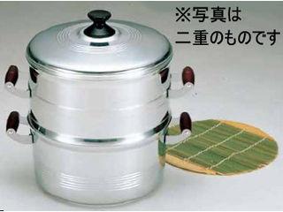 hokua/北陸アルミニウム アルミ長生セイロ〈デラックス〉/28cm 二重