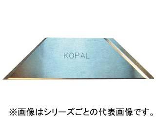 NOGA/ノガ 2-42内径用ブレード90°刃先0°超硬 KP01-351-0