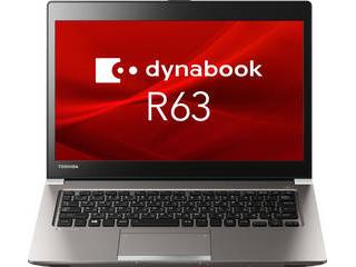 Dynabook ダイナブック 13.3型ノートPC dynabook R63/DN (Core i7-8550U/4GB/256GB SSD/Win10 Pro) PR6DNRA4447GD1 単品購入のみ可(取引先倉庫からの出荷のため) クレジットカード決済 代金引換決済のみ