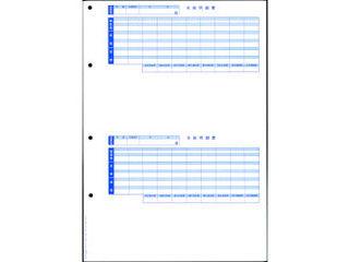 オービックビジネスコンサルタント 09-SPKWP-1S 支給明細書パックシール付