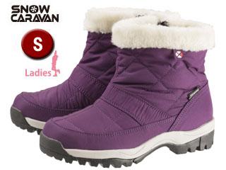SNOW CARAVAN/スノーキャラバン 0023123 ウィンターブーツ SHC-13W[ショートタイプ] (パープル)【S】【女性用】