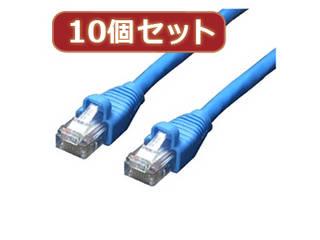 変換名人 変換名人 【10個セット】 LANケーブル CAT6 10.0m LAN6-CA1000X10