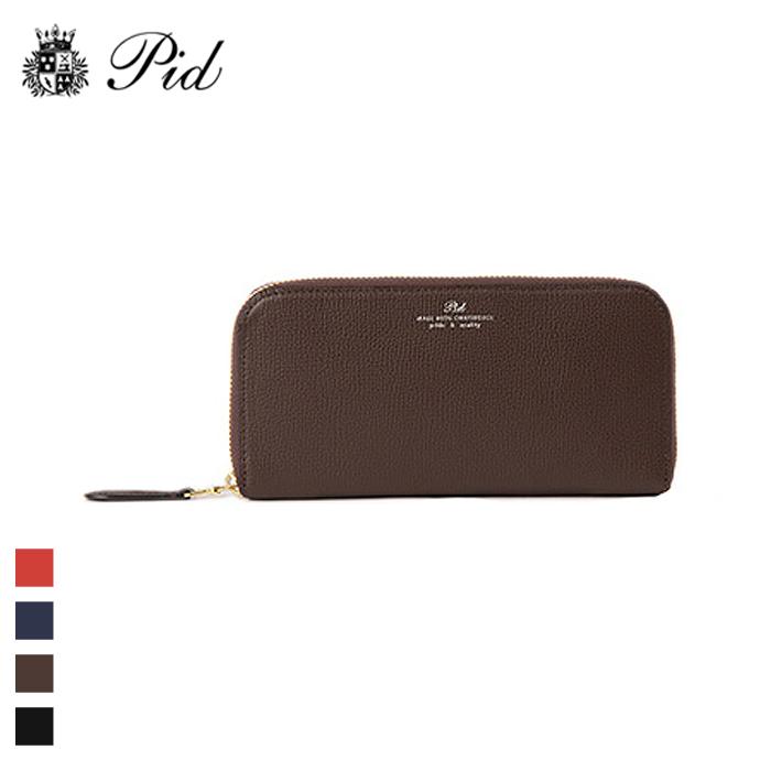 PID/ピー・アイ・ディー PAW1006 イタリアンレザー ラウンドファスナー長財布 (チョコブラウン)