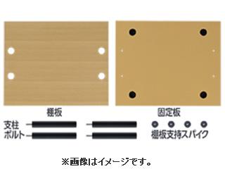 TAOC CSR-F433L(ライト) セットユニット【L:330】