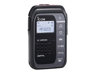 iCOM/アイコム IC-DPR30(ブラック) 携帯型デジタルトランシーバー