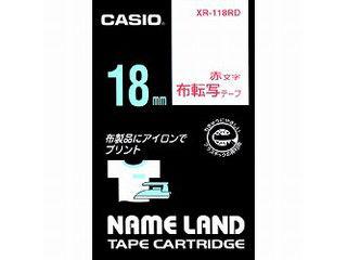布転写テープ 5m CASIO カシオ 赤文字 ストアー ネームランドテープ 大注目 XR-118RD 布転写