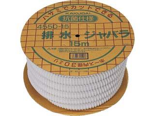 KAKUDAI/カクダイ 4550-30 排水ジャバラ