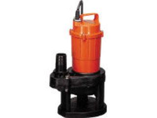 TERADA/寺田ポンプ製作所 小型汚物混入水用水中ポンプ 非自動 50Hz SX-15050HZ