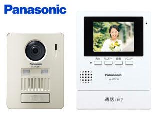 Panasonic/パナソニック VL-SGZ30 モニター壁掛け式ワイヤレステレビドアホン