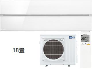※設置費別途【大型商品の為時間指定不可】 MITSUBISHI/三菱 MSZ-FL5620S(W) 霧ケ峰 FLシリーズ パウダースノウ【200V】 【冷暖房時18畳程度】 【こちらの商品は、東北、関東、信越、北陸、中部、関西以外は配送が出来ませんのでご了承下さいませ。】【mszfl20】