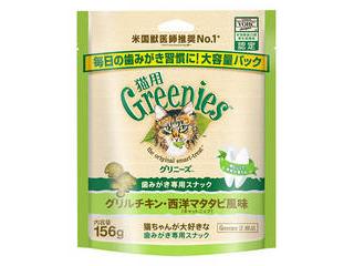 MARS/マースジャパンリミテッド グリニーズ 猫用 グリルチキン・西洋マタタビ風味(キャットニップ) 156g