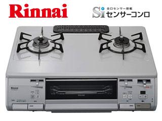 PSTGマーク取得商品 Rinnai/リンナイ RT63WH5T-VR ガステーブル (都市ガス12/13A) グレー 【強火力右】