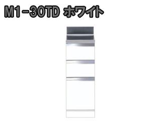 MYSET/マイセット M1-30TD 調理台 ベーシックタイプ (ホワイト)