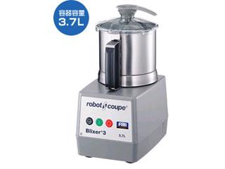 FMI/エフ・エム・アイ 【robot coupe/ロボクープ】BLIXER-3D ブリクサー[100Vコンパクトタイプ]【3.7L】